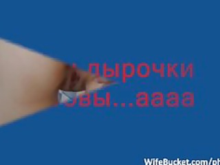 Russian couple home sex